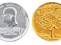 Medal Photo Courtesy: Rane Group