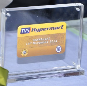 TVS & Sons introduces Hypermart for SLUS