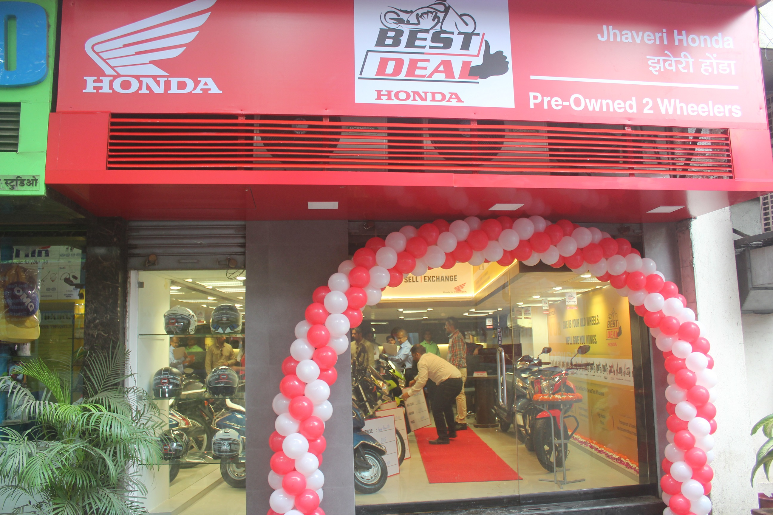 Hmsi strengthens its used 2 wheeler business network for Honda in network