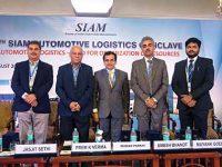 SIAM promotes multi-modal transportation