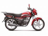 Honda BSVI CD 110 Dream