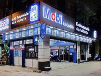 ExxonMobillaunches Mobil Bike Care Elite and Mobil Car Care Elite