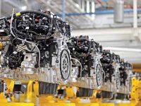 New Ingenium Engine Family