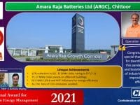 Amara Raja Batteries bags the 'Excellent Energy Efficient Unit' award